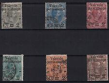 Regno 1890 Serie Usata Francobolli Per Pacchi Soprastampati 6 Val Sassone 50/5