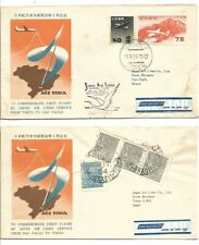2 JAPAN AIR LINES 1954 First Flight Covers TOKYO SAO PAULO Brazil Par Avion