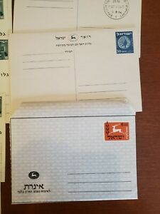 Israel Estate lot 20+ early Postcards and Aerogrammes, FDC and mint parallel!