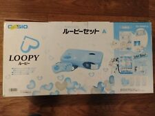 Casio Loopy Box Only Japan sunfaded
