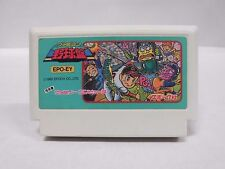 NES -- Famicom YAKYUBAN Yakyu Ban -- Japan game. Work to ensure!! 10666