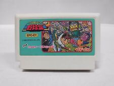 NES -- Famicom YAKYUBAN Yakyu Ban -- Famicom. Japan game. Work to ensure!! 10666