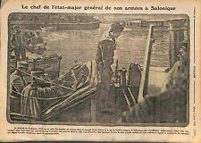 Général de Curières de Castelnau Etat-Major Salonique Salonica Greece  WWI 1916