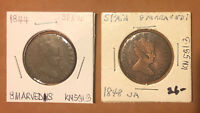 SPAIN 1844,1848 LOT OF 2 COLLECTIBLE COINS 8 MARAVEDIS -KM#531.3