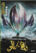Mermaid DVD Stephen Chow Deng Chao Show Luo Lin Yun NEW Eng Sub Region 3 2016