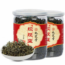 Chinese Herbal Tea JiaoGuLan 70g*2Jar Gynostemma Tea