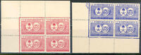 SAUDI ARABIA SC#178/79  BLOCKS MINT NEVER HINGED FULL ORIGINAL GUM