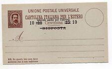INTERI POSTALI 1890 REGNO CARTOLINA PROVVISORIA CENTESIMI 10 SU 15 D 07904