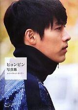 Hyun Bin Secret in Garden Photo Collection Book