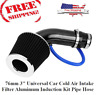 76mm 3'' Universal Car Cold Air Intake Filter Alumimum Induction Kit Pipe Hose
