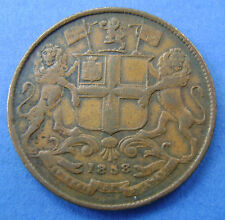 East India Company British India- 1858 one quarter Anna - 1/4 Anna