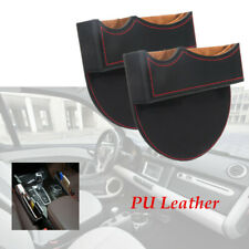 2×PU Leather Catcher Box Car Seat Gap Pocket Storage Case Easy to Install Kit