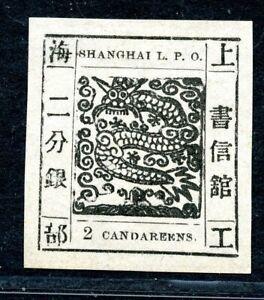 1865 Shanghai Large Dragon 2cds mint printing #51