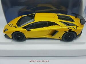 BNIB 1.18 AUTOART Lamborghini Aventador LP750-4 SV pearl yellow added decals