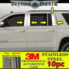 15-17 Chevy Suburban GMC Yukon XL 10pc STAINLESS STEEL Pillar Post Trim Overlays