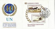 UNITED NATIONS 1985 40th ANNIVERSARY OF THE UN MINIATURE SHEET FDC GENEVA SHS