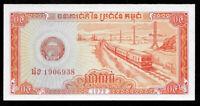 World Paper Money - Cambodia 0.5 Riels 1979 P27 @ UNC