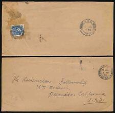 Nigeria WW2 1939 censor 14 Uyo en californie usa