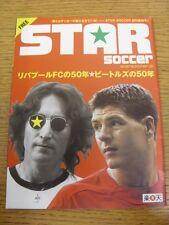 2005/2006 Estrellas De Fútbol: fútbol tailandés revista, producida/publicado en Tailandia -