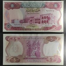 Iraq 1973, 5 Dinars AUNC P63