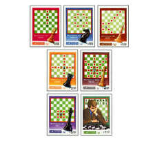 NIC8306 Grandmasters and famous chess 7 stamps