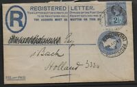 SG201-Uprated 2d.Reg.Env.By Jubilee 2&1/2d. London To Holland 21JY1894.Ref:05111