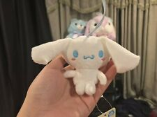 Sanrio Cinnamoroll Plush Doll Mascot Stuffed Toy Japan Anime Small NWT Gift Cute