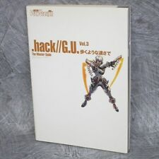 .HACK//G.U. Vol. 3 Arukuyouna Hayasade Master Guide Japan PS Book MW63*