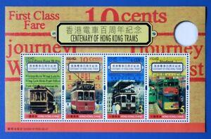 China Hong Kong 2004 Centenary of Hong Kong Trams stamp S/S