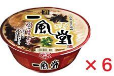 Ippudo Akamaru 2019 New Taste Kyushu Hakata Tonkotsu Ramen Noodles  6pcs