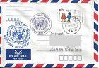Feldpost UNTAC Kambodscha FpA 7415 21.8.93 German Hospltal MEDEVAC DUTY OFFICER