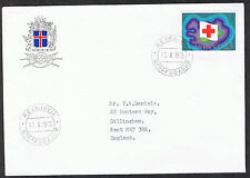 Iceland 'ISLAND' First Day Cover 1975 - Stamp sg540