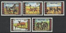 ETHIOPIA 1980 ENDANGERED ANIMALS SET MINT
