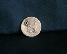 Peru 1/4 Real 1846 overdate Silver World Coin South America Lima Llama animal