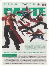 REVOLTECH KAIYODO DANTE DEVIL MAY CRY 3 FIGURE 003 NEW SEALED 9.0 NEW
