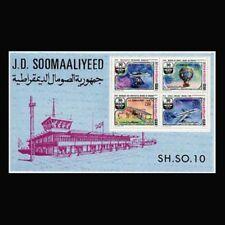 Somalia, Sc #0453a, MNH, 1977, S/S, Hot Air Balloons, Aircraft, AV026F