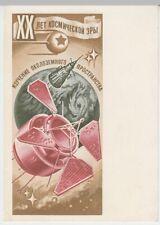 (51693) AK 20. Jahre Weltraumzeitalter, Sowjetische Karte 1977