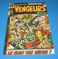 1972 THE AVENGERS ( LES VENGEURS ) #33 BLACK PANTHER IRON MAN HÉRITAGE FRENCH ED
