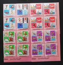 Yemen A.R. 1968 -Olympic Games-Gold Medal Winners-Germany -4x5St. MNH, YAR 037/L