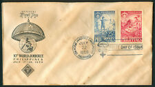 1959 Philippines 10th World Jamboree First Day Cover G