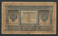 Russia 1 Ruble 1898, Pick: 1a, Series: 405290, PLESKE - SOFRONOV, F