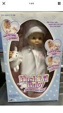 DSI 2000 Hush Lil Baby Cloth Vinyl Doll Giggles Talks Vintage New In Open Box