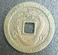 USA. Rochester, New York. United China Relief. Lucky Coin. 1941.
