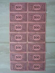 Vintage MONOPOLY Money / Bank Notes Only - Waddington 1960s - 14 x 500 - Spares