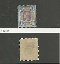 Great Britain, Postage Stamp, #120 Mint Hinged, 1897