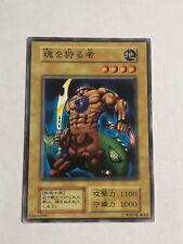 Drawguy DANE-JP009 Common Dark Neostorm OCG YuGiOh Japanese 3x Destiny HERO