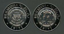 RAS AL KHAIMA JOHN KENNEDY 5th MEMORIAL SET OF 2 HALF DOLLAR SILVER FOIL STAMPS