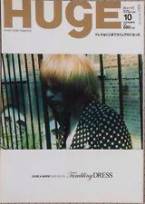LOUIS VUITTON at Comme des Garcons Tumbling DRESS Japanese Magazine HUgE 2008