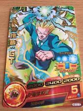 Carte Dragon Ball Z DBZ Dragon Ball Heroes Galaxy Mission Part 10 #HG10-15 Rare