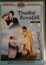 Thodisi Bewafaii (DVD, 2005) NEW&SEALED REGION 0 BOLLYWOOD DVD